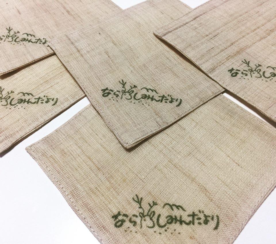 岡井麻布商店さんの麻布でコースター