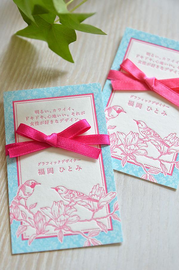 ブルー×ピンクとリボンの活版名刺