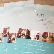 美容室sora(ソラ)様のリクルート用の会社概要