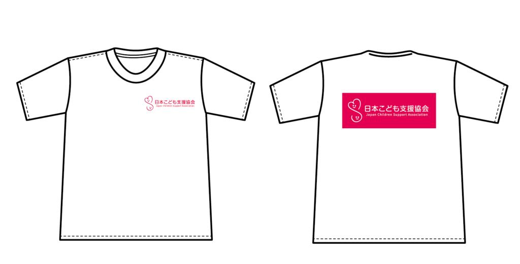 Tシャツのデザイン