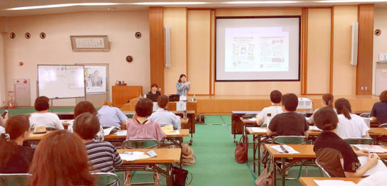 奈良市のチラシ講座