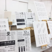 大阪DTPの勉強部屋