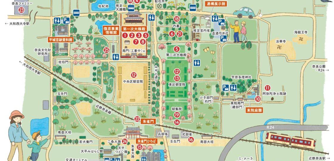 平城宮跡歴史公園の手描きMAP